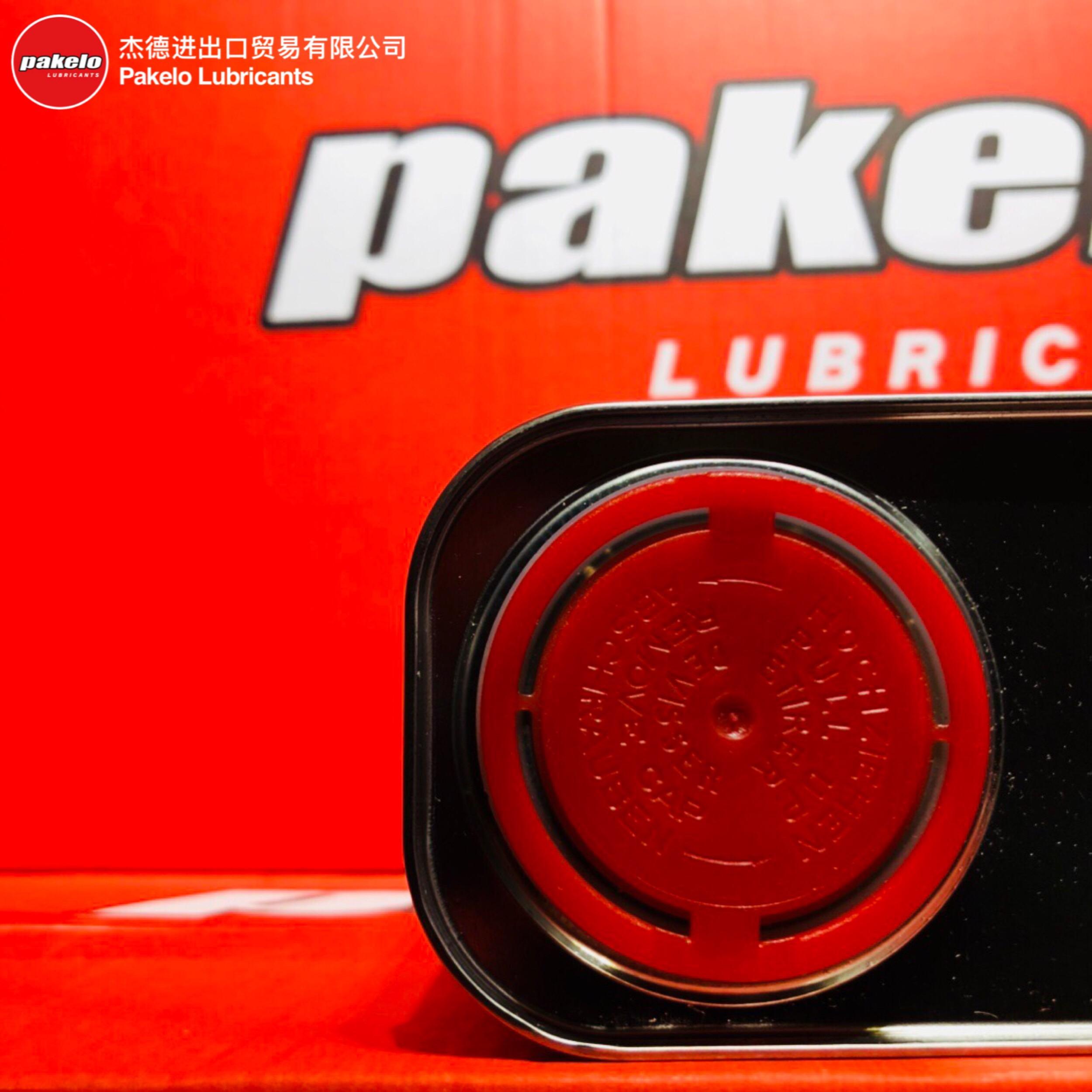 意大利帕克龙Pakelo机油全合成/5w40/Krypton XT/1升(全國包邮)