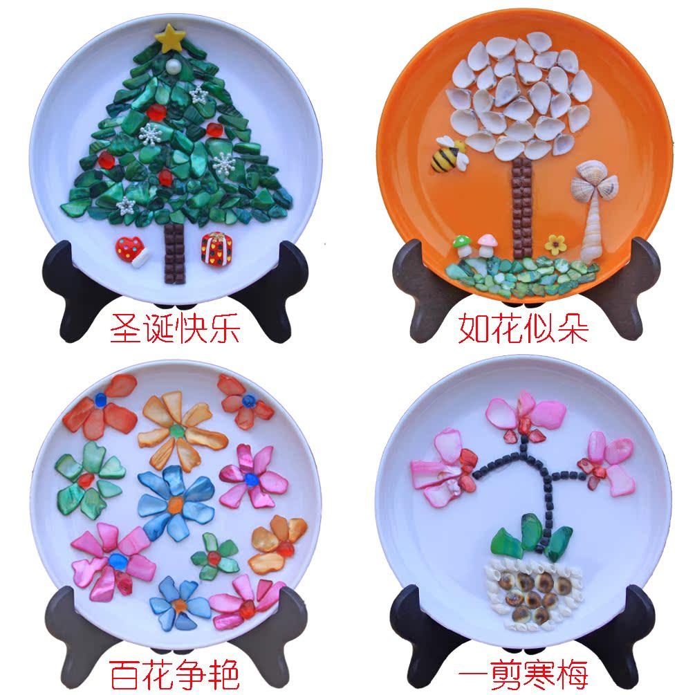 手工DIY贝壳托盘材料包装饰品马赛克摆件儿童成人促销礼物礼品