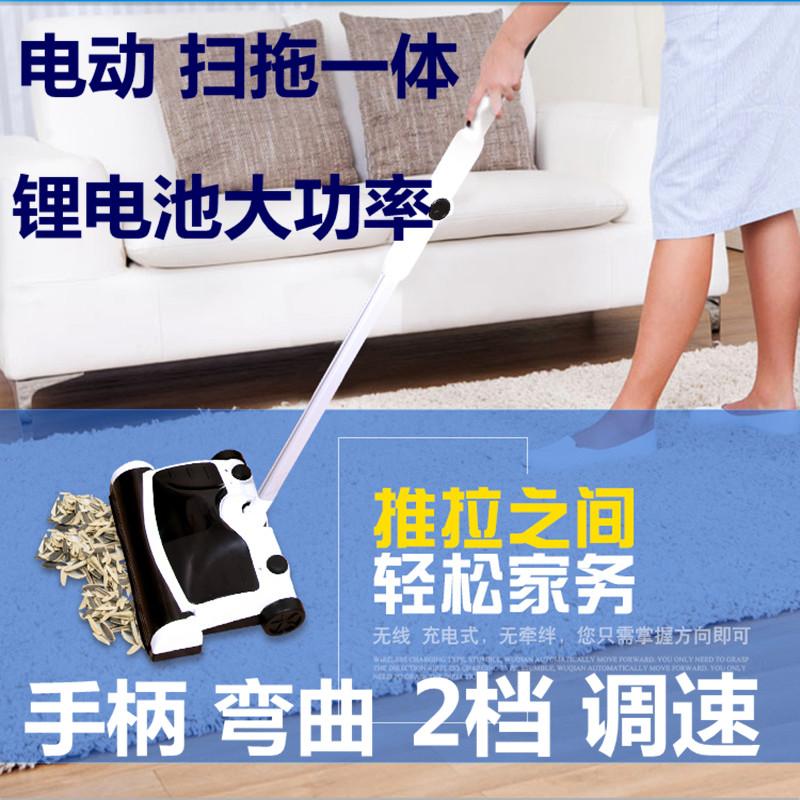德国智能扫地机器人手推式无线吸尘器懒人清洁电动拖把拖扫一体机