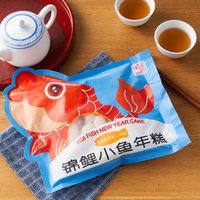 张力生锦鲤小鱼年糕200g/袋 (¥13)