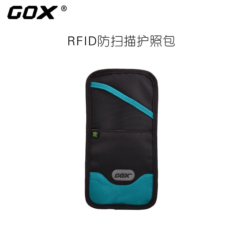 gox旅行防掃描護照包RFID防盜證件袋出國旅遊掛機票夾貼身證件包