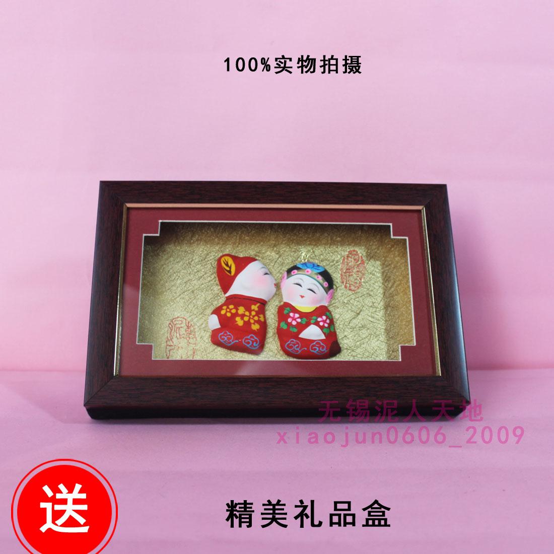 无锡惠山泥人阿福阿喜福娃摆件特色手工艺品公司可定制送礼品盒