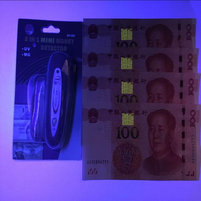 验新版人民币DP-323迷你小型验钞机便携微型鉴别紫光磁性鉴伪仪器