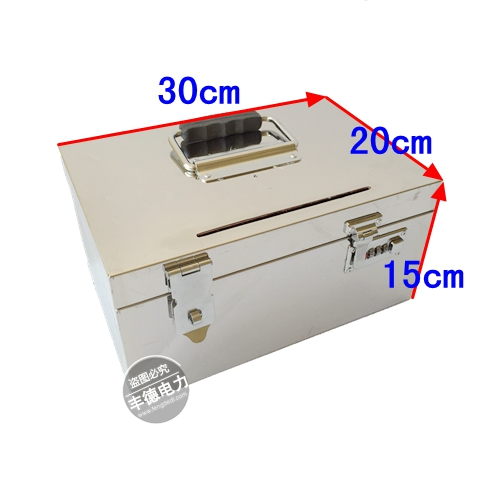 不锈钢手提工具箱子304箱盒子手提工具收纳/存钱箱多用途箱子定做
