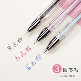 晨光中性笔韩系卡通可爱水笔0.38mm针管学生考试用笔黑色蓝色红笔清新的季女批发包邮