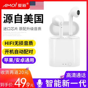 蓝牙耳机苹果无线运动跑步双耳耳塞式iPhone入耳式xs手机小米挂耳式重低音炮7微小型8男女迷你安卓通用可接听