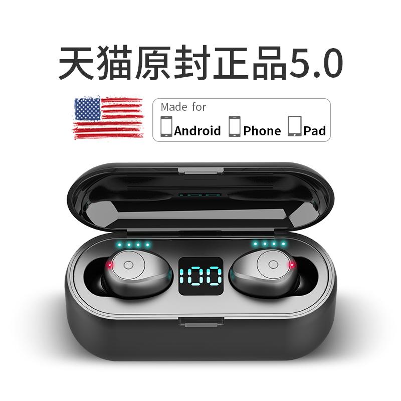 夏新无线蓝牙耳机5.0单双耳一对迷你隐形小型入耳式运动跑步超长待机男女适用苹果vivo小米oppo华为安卓通用