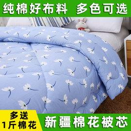 纯棉花被子被芯垫盖被床褥子单人双人学生冬被手工全棉纯新疆棉花