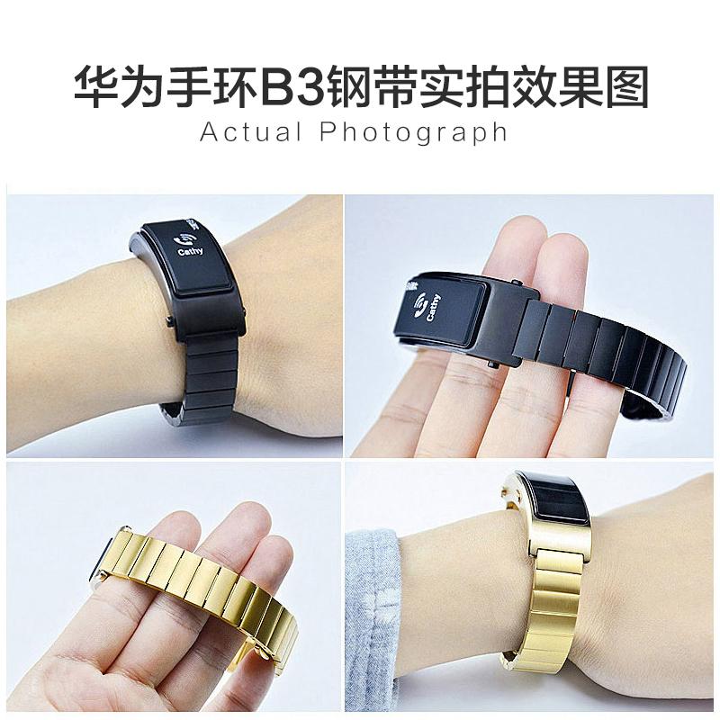 华为手环表带B3运动手环替换带B3青春版智能钢带皮带金属硅胶表带手表真皮牛皮原装商务版腕带更换配件