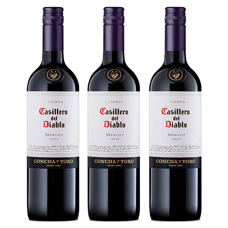 智利原瓶进口,干露酒厂:750mlx3瓶 红魔鬼 梅洛葡萄酒