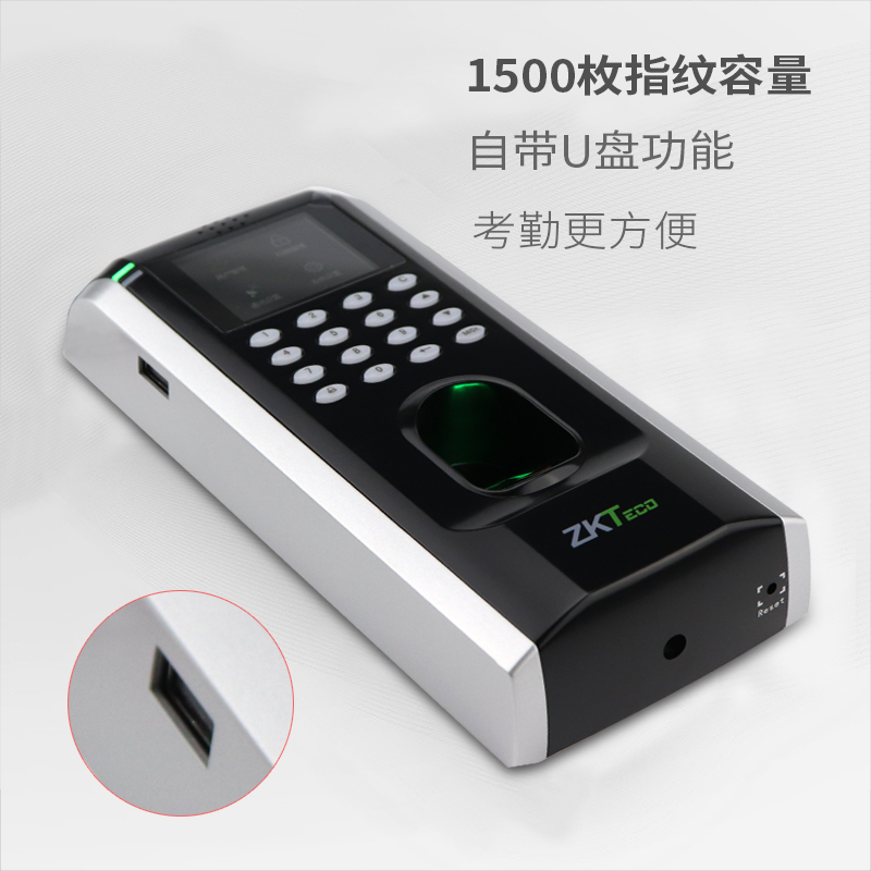 中控智慧 F7指纹门禁系统套装玻璃门门禁考勤一体机电插锁磁力锁