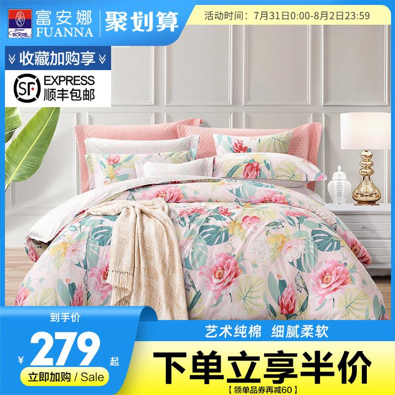 三件套被罩床笠床上用品夏天4