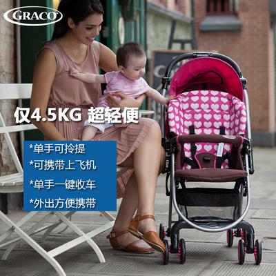 葛莱(GRACO)伞车用着质量怎么样