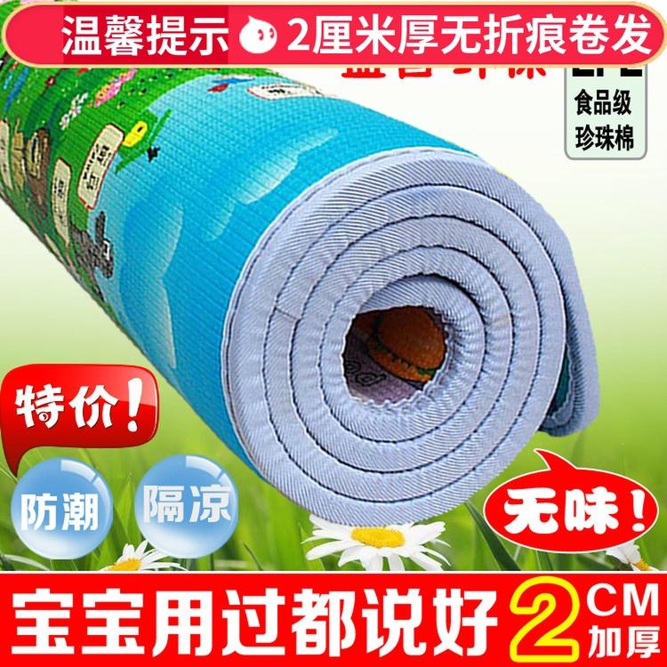 加厚兒童泡沫地墊臥室榻榻米拼圖地毯鋪地板塑料海綿墊子大號家用
