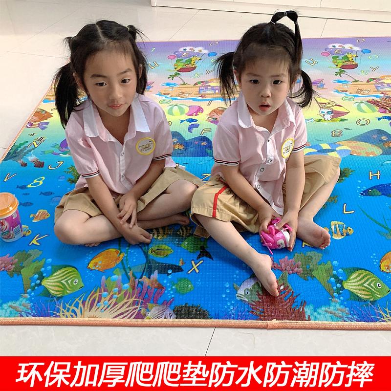 家用大號小孩泡沫地墊鋪地爬行墊兒童寶寶拼圖地板塊臥室客廳墊子