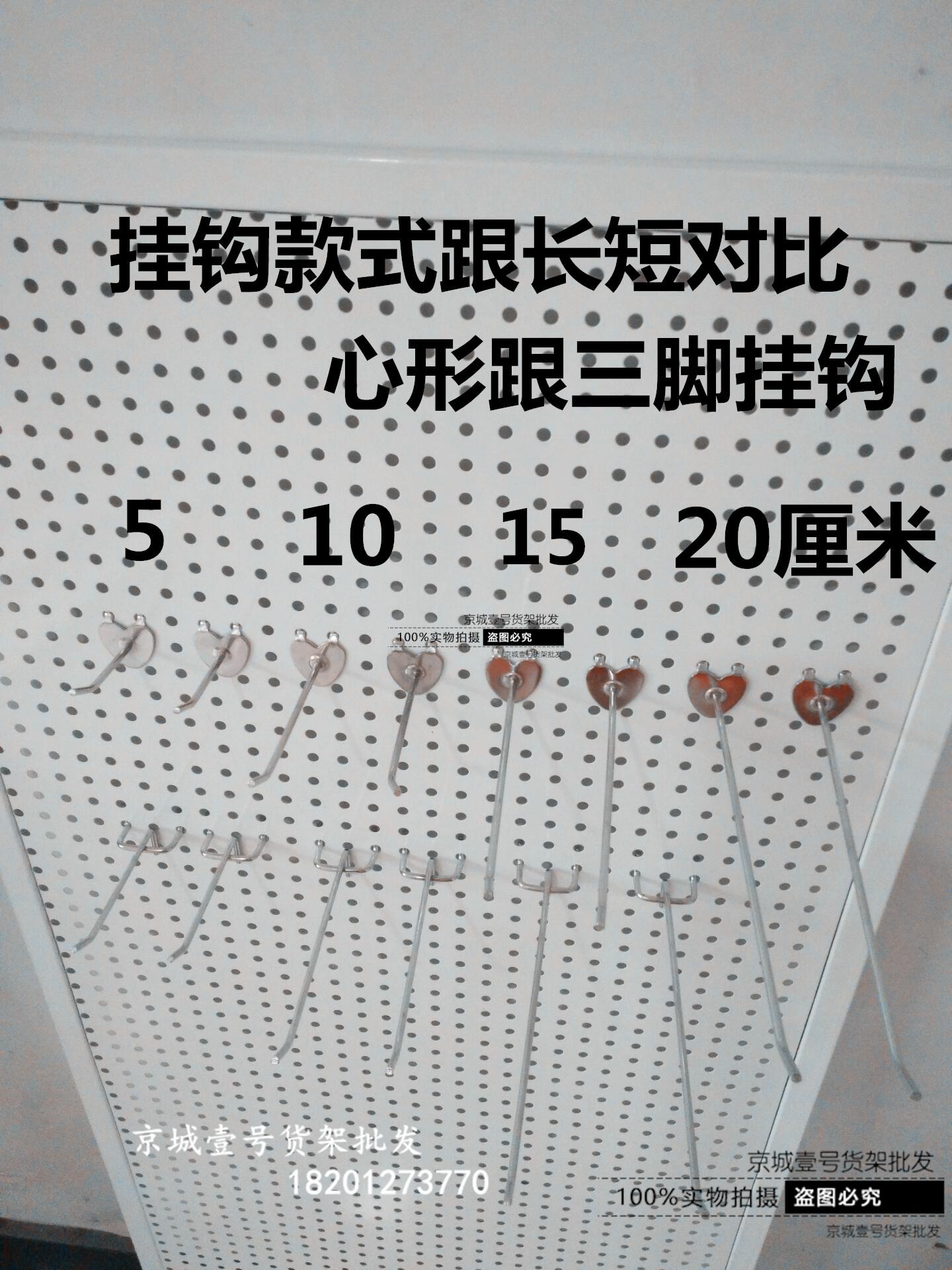 洞洞板货架带边框洞洞板展示架孔板上墙饰品展架厨房收纳手机配件
