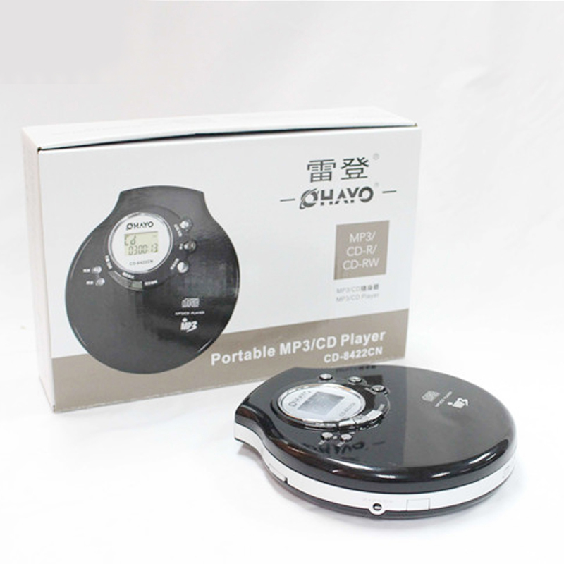 包邮防震CD机 随身听 MP3英语听力CD学习机便携式运动CD播放器ESP