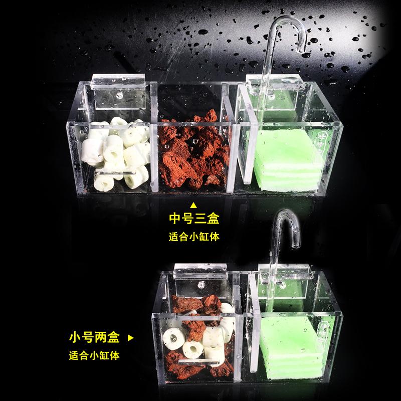 创意鱼缸过滤器水族箱三合一小型上置过滤盒滴流槽壁挂瀑布除油膜