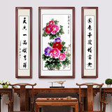 Zhongtang painting the living room landscape paintings Lucky town house in rural central room background couplet painting decorative painting peony