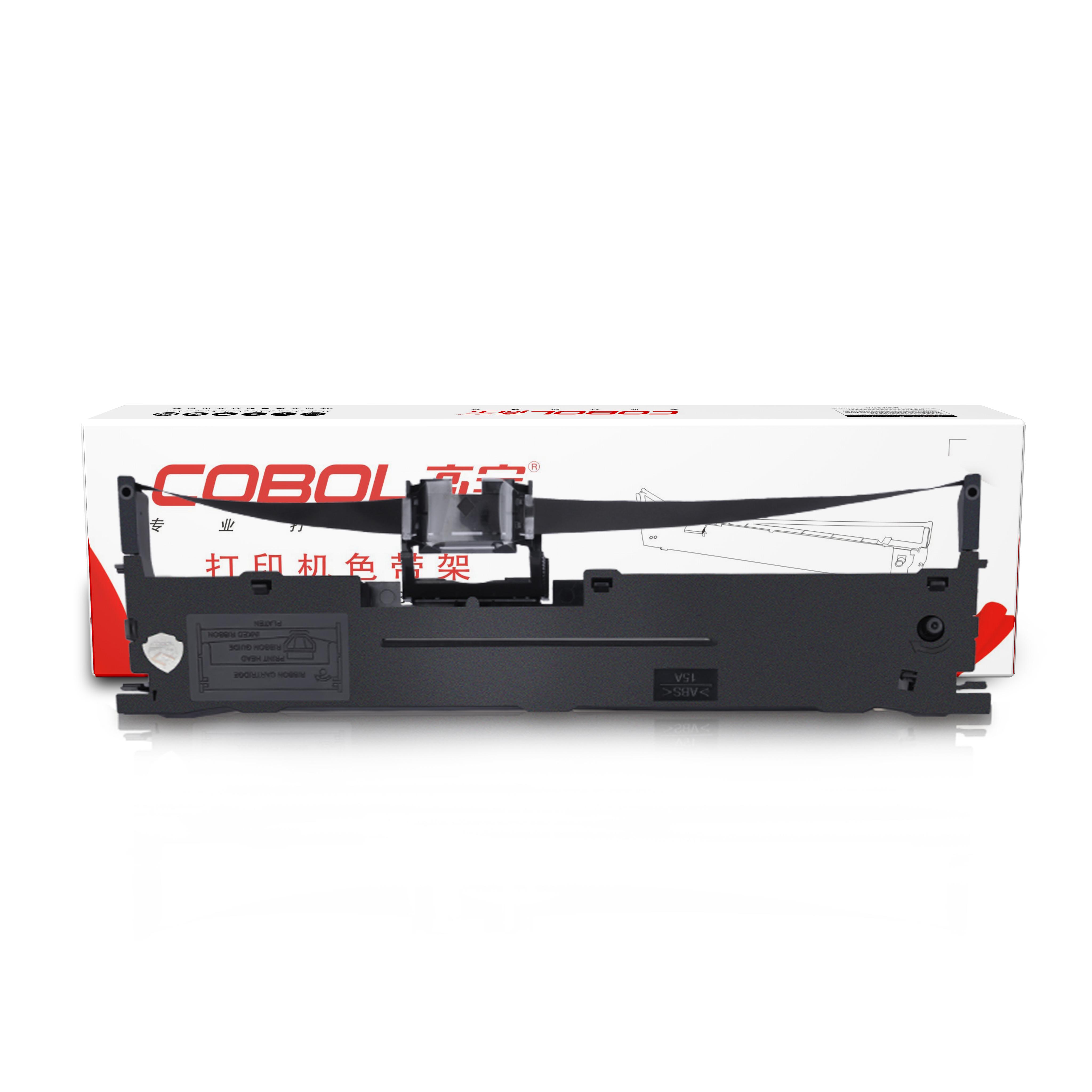 高宝LQ630K色带架适用爱普生lq-635K 730K 735K 610K 615K 630KII 80KF SO15290 针式打印机色带芯