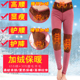 Autumn trousers women's knee pads, waist and velvet, tight-fitting high-waist warm pants, one-piece pure cotton trousers, thick plus size cotton panties
