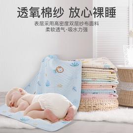 隔尿垫儿婴儿防水透气可洗夏天月经姨妈床单床垫纯棉水洗大号超大