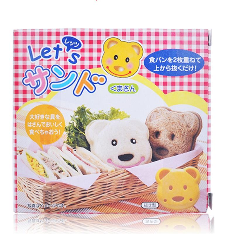 日本进口小熊三明治模具 早餐吐司制作器面包模口袋面包机DIY饭团