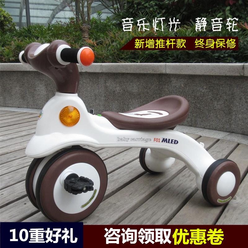米蓝图儿童三轮车小孩脚踏车2-5岁男女宝宝自行车滑行玩具手推车
