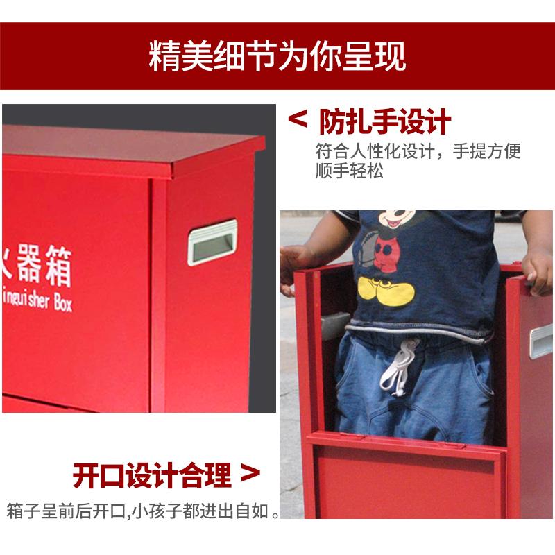干粉灭火器箱子4KGX2只装2/3/5/8kg箱家用消防器材不锈钢灭火器箱