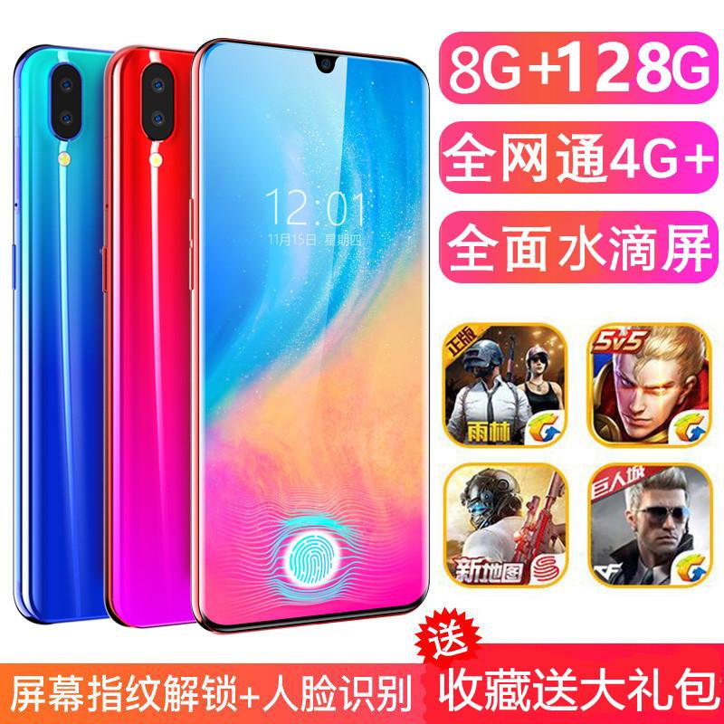 智能手机一体机老人学生价指纹 4G 水滴屏刘海全面屏全网通 X23 超薄