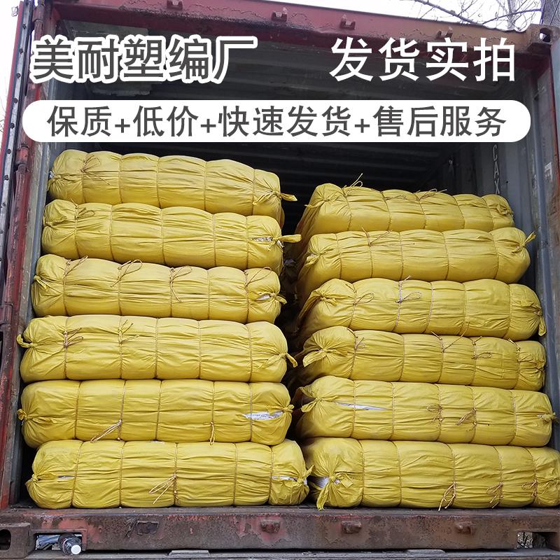 大塑料编织袋淘宝打包袋包裹袋搬家袋蛇皮袋快递袋加厚服装编织袋
