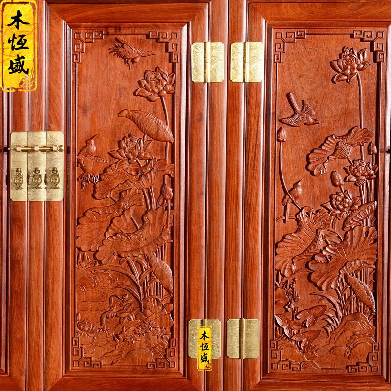 东阳红木家具缅甸花梨木荷花顶箱柜大果紫檀实木深雕红木成套衣柜
