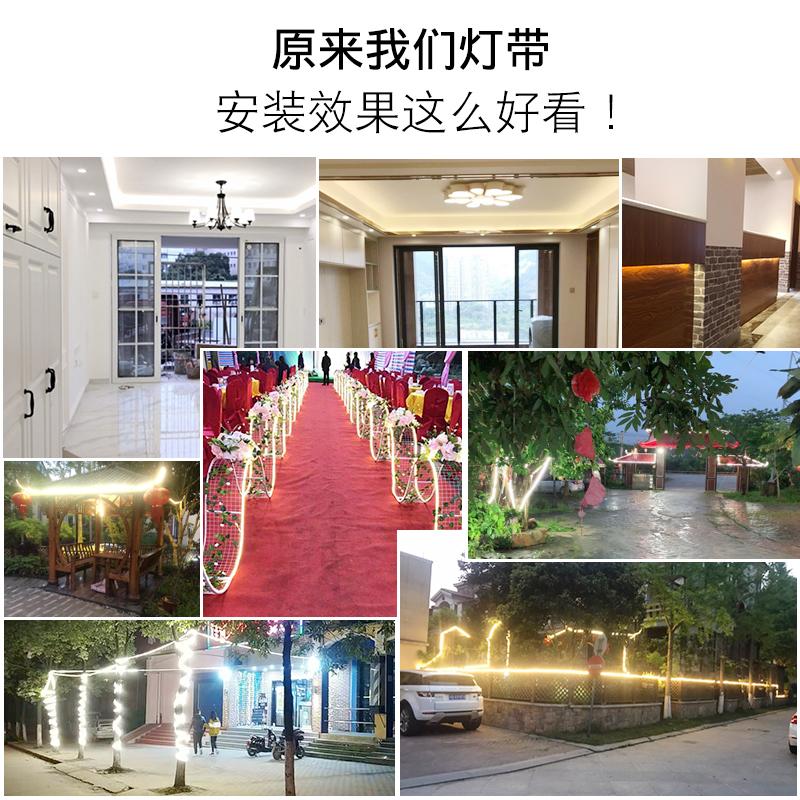 灯带条三色变色客厅吊顶装饰线条灯户外超亮防水软灯条 led 米装 100