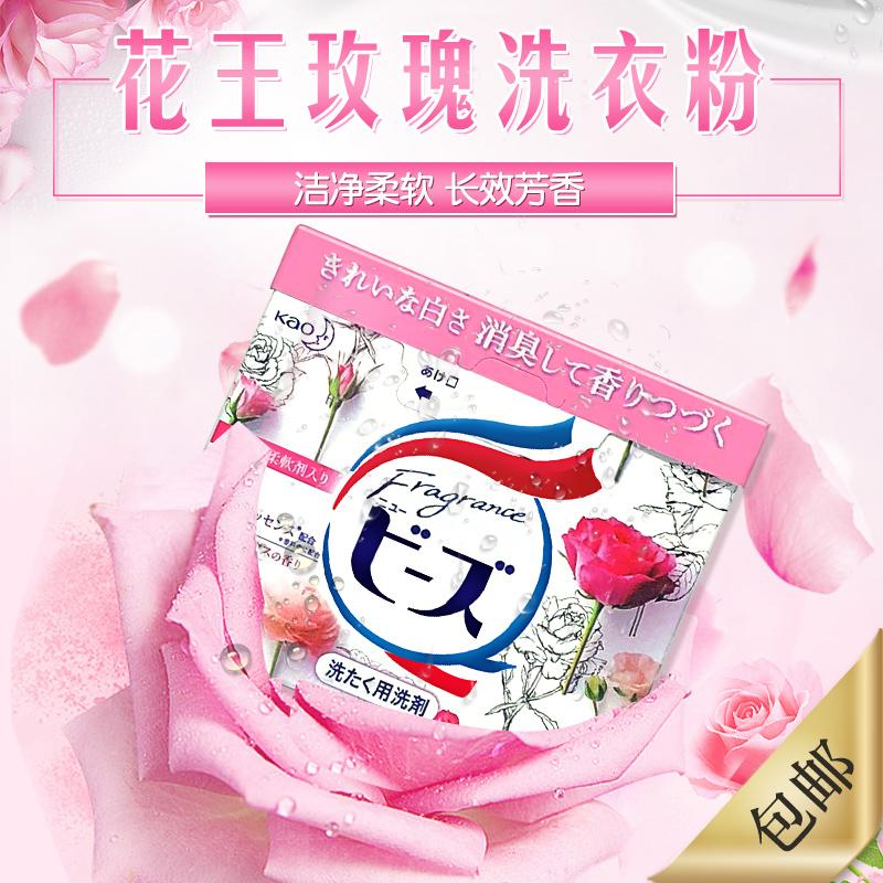 日本原裝進口 KAO花王玫瑰洗衣粉含柔順劑 不含熒光劑 盒裝