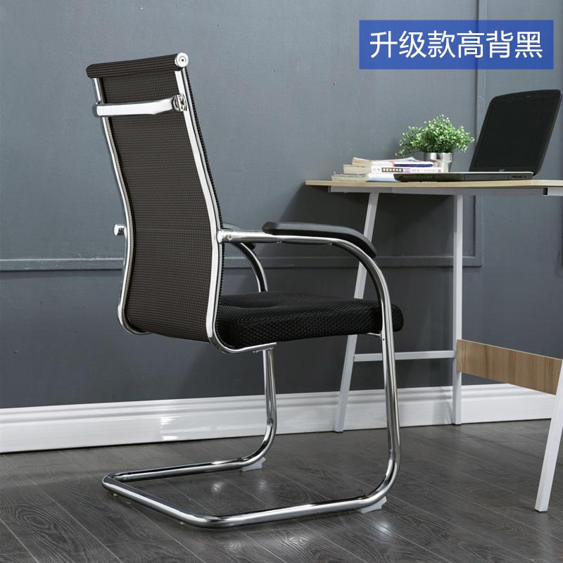 电脑椅家用办公椅职员椅会议椅学生椅弓形网布椅麻将椅子特价靠背