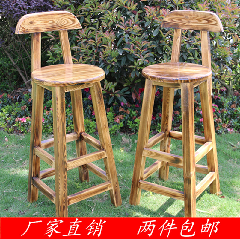 实木吧台椅创意前台靠背椅吧台家用椅酒吧高凳简约高脚凳凳吧椅
