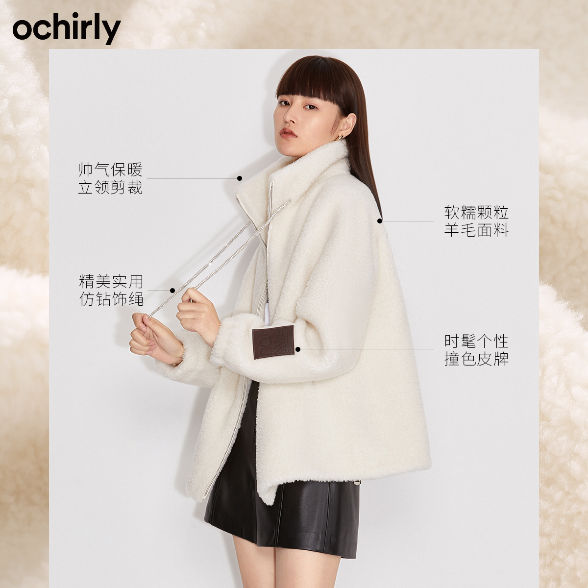 【免定金】欧时力2021新款冬装颗粒羊毛绒羊毛羔环保皮草外套