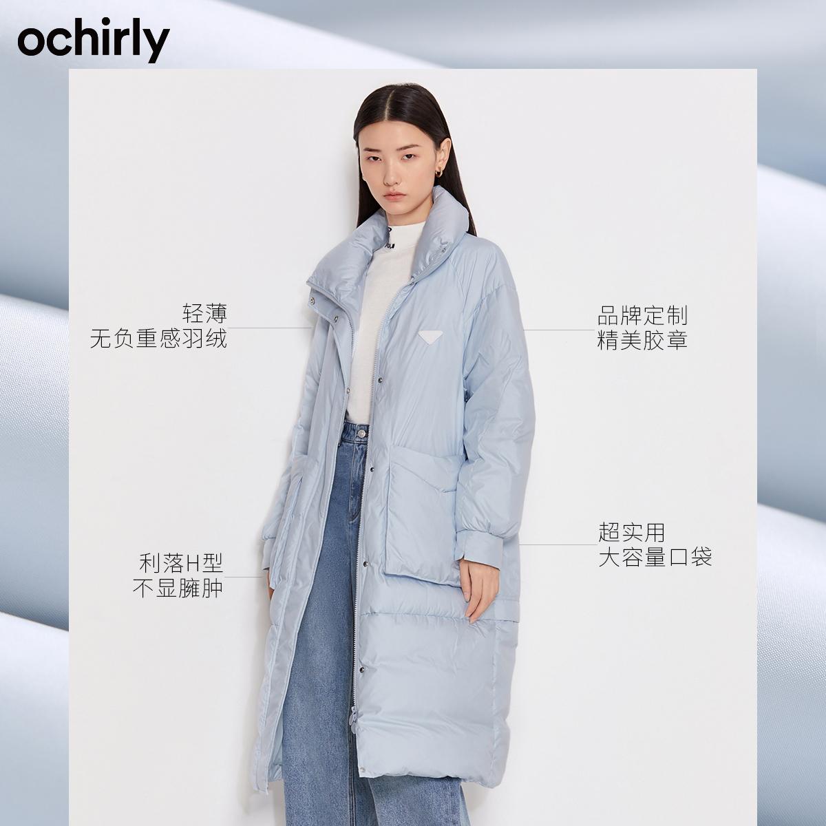 【免定金】欧时力2021新款冬装皮牌立领廓形宽松长款羽绒服外套女