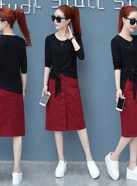 洋气两件套2021春季气质新款时尚裙套装女韩版中长款修身连衣裙潮