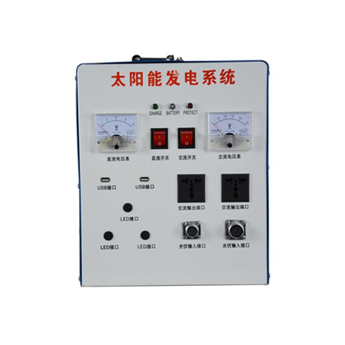 包邮家用太阳能光伏发电机整套2KW/3KW输出可带空调电磁炉电饭锅