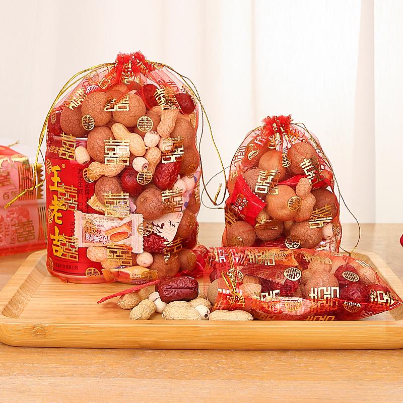 婚礼糖盒中式装喜糖的袋子纱袋结婚庆用品大全糖果包装礼盒喜糖盒