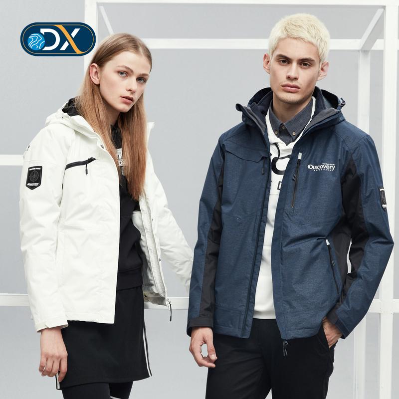 Discovery戶外衝鋒衣男女三合一兩件套可拆卸加絨衝鋒衣男女潮牌