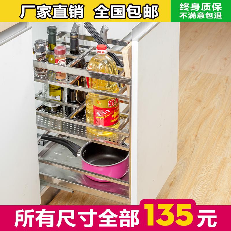 加厚調味籃廚房櫥柜拉籃不銹鋼拉藍置物架調味品拉籃配阻尼導軌