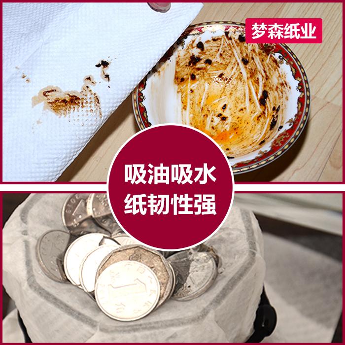 加厚厨房纸巾 吸油吸水纸厨房用纸 擦手纸去油污抽纸1200张包邮