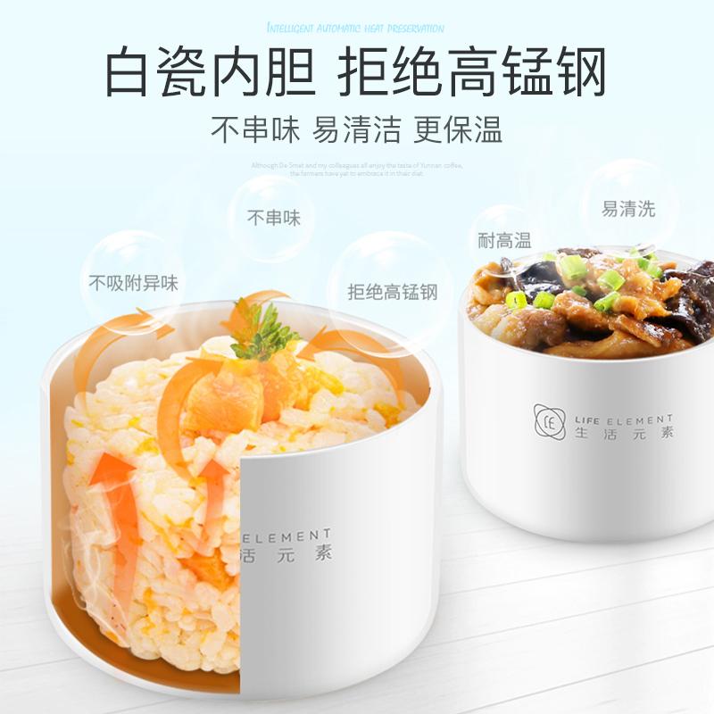 生活元素电热饭盒自动加热保温可插电迷你上班族双层蒸饭带饭神器