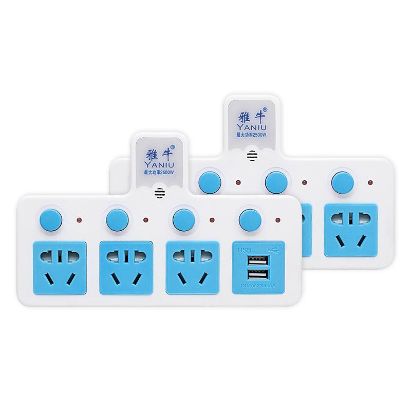 家用无线扩展USB插座转换器带小夜灯转换插头一转多功能插排插板