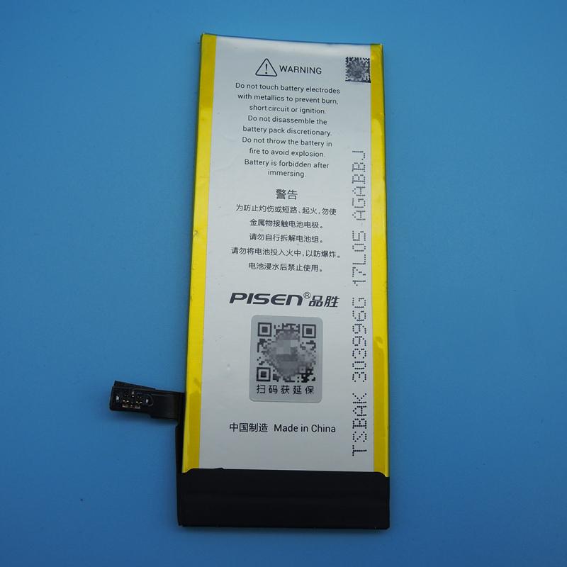 品胜电池适用于iPhone6电池plus苹果6电池iphone5s 5c六6s 7 8 6P