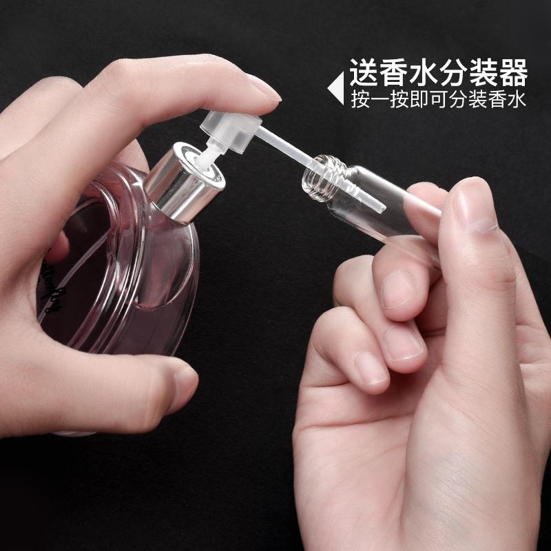 香水分装瓶便携补水喷雾瓶细雾化妆瓶玻璃空瓶子旅行按压