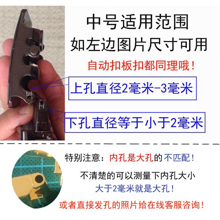 皮带头扣头男维修配件自动扣边缘铆钉螺丝钉板扣链接插销腰带柳钉