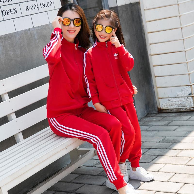 红色小学生校服春秋装2020款运动套装幼儿园园服三条杠儿童表演服